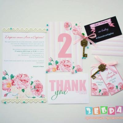 Приглашения на свадьбу №2