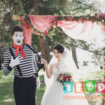 Мим на свадьбу нижний новгород