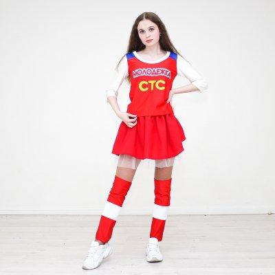 Аренда Женский костюм 22