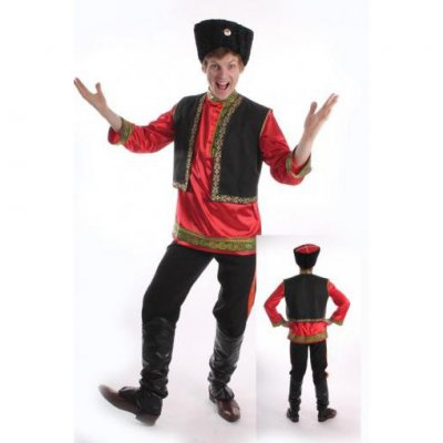 Аренда Мужской костюм 45