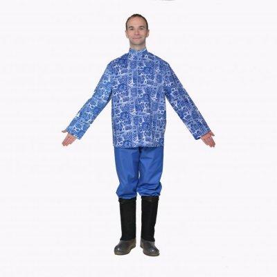 Аренда Мужской костюм 20